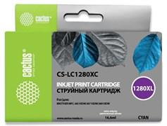 Струйный картридж Cactus CS-LC1280XC (LC1280XL-C) голубой увеличенной емкости для принтеров Brother MFC J5910dw, MFC J6510, MFC J6510dw, MFC J6710, MFC J6710d, MFC J6710dw, MFC J6910, MFC J6910dw (16,6 мл)