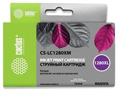Струйный картридж Cactus CS-LC1280XM (LC1280XL-M) пурпурный увеличенной емкости для принтеров Brother MFC J5910dw, MFC J6510, MFC J6510dw, MFC J6710, MFC J6710d, MFC J6710dw, MFC J6910, MFC J6910dw (16,6 мл)
