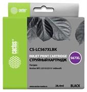 Струйный картридж Cactus CS-LC567XLBK (LC567XL-BK) черный увеличенной емкости для принтеров Brother MFC J2310,  MFC J2510 (28,4 мл)