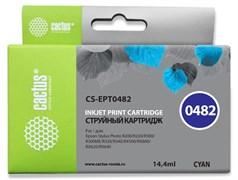 Струйный картридж Cactus CS-EPT0482 (T0482) голубой для принтеров Epson PM A870, D770; Epson Stylus Photo R200, R210, R220, R300, R310, R320, R330, R340, R350, RX300, RX320, RX500, RX510, RX600, RX620, RX630, RX640 (14,4мл)