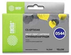 Струйный картридж Cactus CS-EPT0544 (T0544) желтый для принтеров Epson Stylus Photo R800, R1800 (16,2 мл)