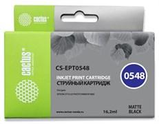 Струйный картридж Cactus CS-EPT0548 (T0548) черный матовый для принтеров Epson Stylus Photo R800, R1800 (16,2 мл)