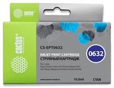 Струйный картридж Cactus CS-EPT0632 (T0632) голубой для принтеров Epson Stylus C67, C67PE, C87, CX3700, CX4100, CX4700, CX5700, CX5700F (10 мл)