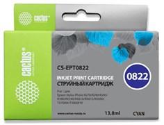 Струйный картридж Cactus CS-EPT0822 (T0822) голубой для Epson Stylus Photo R270, R290, R295, R390, RX590, RX610, RX615, RX690, TX650, TX659, TX700w, TX710w, TX800fw, T50, T59 (13,8 мл)