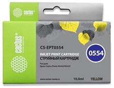 Струйный картридж Cactus CS-EPT0554 (T0554) желтый для принтеров Epson Stylus Photo R240, R245, RX420, RX425, RX430, RX520 (10 мл)