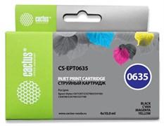 Струйный картридж Cactus CS-EPT0635 (T0635) набор для принтеров Epson Stylus C67, C87, CX3700, CX4100, CX4700 (4 x 10 мл)