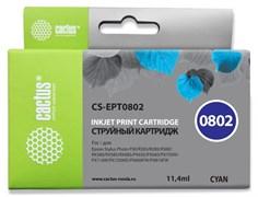 Струйный картридж Cactus CS-EPT0802 (T0802) голубой для принтеров Epson Stylus Photo P50, PX650, PX660, PX700, PX710, PX720, PX800, PX810, PX820, R265, R285, R360, RX560, RX585, RX685 (11,4 мл)