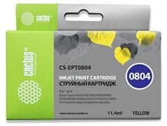 Струйный картридж Cactus CS-EPT0804 (T0804) желтый для принтеров Epson Stylus Photo P50, PX650, PX660, PX700, PX710, PX720, PX800, PX810, PX820, R265, R285, R360, RX560, RX585, RX685 (11,4 мл)