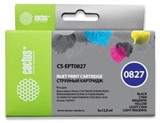 Струйный картридж Cactus CS-EPT0827 (T0817) набор для принтеров Epson Stylus Photo 1410, R270, R290, R295, R390, RX590, RX610, RX690, T50, T59, TX659, TX800fw (6 x 13,8 мл)
