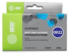 Струйный картридж Cactus CS-EPT0922 (T0922) голубой для принтеров Epson Stylus C91, C240, CX4300, T26, T27, TX106, TX109, TX117, TX119 (6,6 мл)