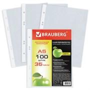 Папки-файлы малого формата Brauberg А5 (100 шт.)