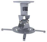 Кронштейн для проектора Cactus CS-VM-PR01-AL серебристый потолочный с дистанцией до потолка 218 мм (нагрузка до 10 кг.)