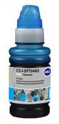 Чернила Cactus CS-I-EPT0482 голубой для Epson Stylus Photo R200, R220, R300, R320, R340 (100 мл)