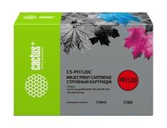 Струйный картридж Cactus CS-PFI120C голубой для Canon imagePrograf TM-200, TM-205, TM-300, TM-305 (130 мл)