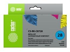 Заправочный набор Cactus CS-RK-C8728 многоцветный для HP DeskJet 3320, 3325, 3420, 3425, 3520; OfficeJet 4105 (3*30ml)