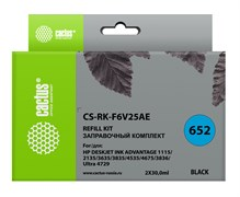 Заправочный набор Cactus CS-RK-F6V25AE  (HP 652) черный для HP DJ Ink Adv 1115, 2135, 3635, 3835, 4535 (2*30ml)