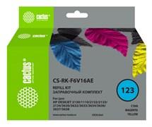Заправочный набор Cactus CS-RK-F6V16AE (HP 123) многоцветный для HP DeskJet 2130, 1110, 2132, 2133, 2134, 3630, 3632, 3633, 3634, 3636, 3637, 3638 (3*30 мл.)