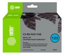 Заправочный набор Cactus CS-RK-F6V17AE (HP 123) черный для HP DeskJet 2130, 1110, 2132, 2133, 2134, 3630, 3632, 3633, 3634, 3636, 3637, 3638 (2*30 мл.)