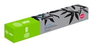 Лазерный картридж Cactus CS-O9600C (42918915) голубой для Oki C 9600, 9600dn, 9600hdn, 9600hdtn, 9600n, 9600xf, 9600xf Pro, 9650, 9650dn, 9800, 9800ga, 9800hdn, 9800hdtn, 9800 MFP, 9850, 9850dn (15'000 стр.)