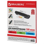 Пленки-заготовки для ламинирования Brauberg А3, 100 мкм (100 шт.)