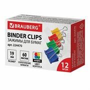 Зажимы для бумаг Brauberg, 19 мм, цветные, картонная коробка (12 шт.)