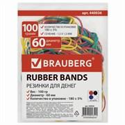 Резинки банковские универсальные диаметром 60 мм, BRAUBERG 100 г, цветные, натуральный каучук