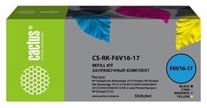 Заправочный набор Cactus CS-RK-F6V16-17 многоцветный для HP DeskJet 1110, 1111, 1112, 2130, 2131 (5x30 мл)