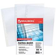 Папки-файлы перфорированные, А4, BRAUBERG, комплект 100 шт., гладкие, 45 мкм