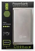 Мобильный аккумулятор Cactus CS-PBA12-4000S 4000mAh 1A+2.1A серебристый
