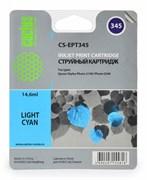 Струйный картридж Cactus CS-EPT345 (C13T03454010) светло голубой для принтеров Epson PM 4000, 4000PX, Epson Stylus Photo 2100, Photo 2200 (440 стр.)