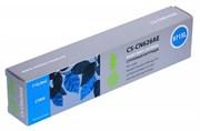Струйный картридж Cactus CS-CN626AE (HP 971XL) голубой увеличенной емкости для HP OfficeJet X451 Pro 400 series, X451dn Pro, X451dw Pro, X476 Pro 400 series, X476dn Pro, X476dw Pro, X551 Pro 500 series, X551dw Pro (110 мл)