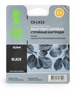 Струйный картридж Cactus CS-LX32 (18CX032e) черный для принтеров Lexmark P900, P910, P915, P4000, P4250, P4310, P4330, P4350, P4360, P6200, P6210, P6220, P6230, P6240, P6250, P6260, P6270, P6280, P6290, P6350, P6356, X3300, X3310, X3315, X3330, X3340,