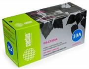 Лазерный картридж Cactus CS-CF333A (HP 654A) пурпурный для принтеров HP  Color LaserJet M651 Enterprise, M651dn Enterprise (CZ256A), M651n Enterprise (CZ255A), M651xh Enterprise (CZ257A) (15000 стр.)