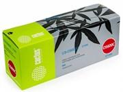 Лазерный картридж Cactus CS-O5600C (43381907) голубой для принтеров Oki C 5600, 5600dn, 5600n, 5700, 5700dn, 5700n (2'000 стр.)