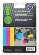 Заправка для ПЗК Cactus CS-RK-EPT0632-4 цветной Epson C67 Series (3*30ml)