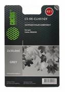 Заправочный набор Cactus CS-RK-CLI451GY серый (2x30мл) Canon MG 6340